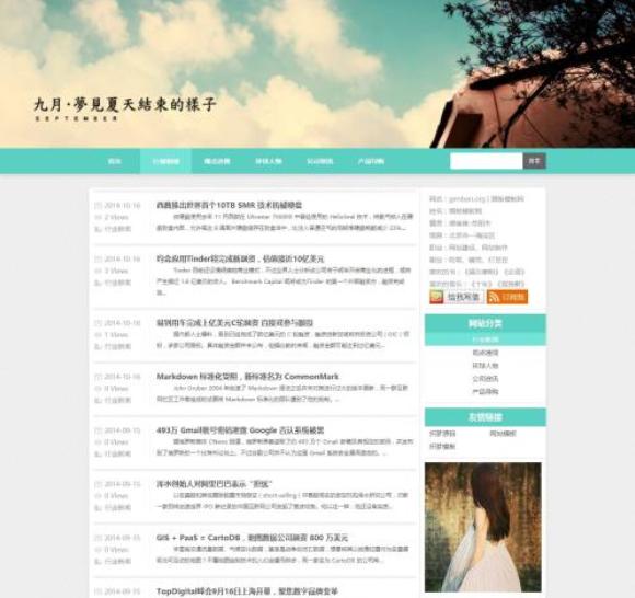个人博客如何搭建 用什么系统好?在郑州学网站建设从开发一个博客开始!